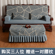 木沙发kq垫带靠背定nf加硬实木沙发海绵垫冬季保暖沙发垫定做