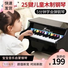 荷兰2kq键宝宝婴幼hu琴电子琴木质可弹奏音乐益智玩具