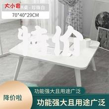 折叠床kr木桌子地毯oy书桌坐地上的卧室房间家用矮简易吃饭61