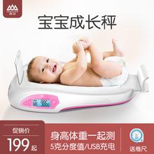 香山婴儿电子称体重秤精准