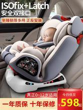 轿车宝贝kr岁三接口0lp岁周岁一岁3岁后置椅车上车椅座椅3岁