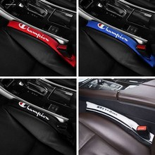 汽车座kr缝隙条防漏lp座位两侧夹缝填充填补用品(小)车轿车装饰