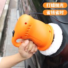 汽车用kr蜡机12Vlp(小)型迷你电动车载打磨机划痕修复工具用品