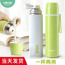 ONEkrAY保温杯cp少女学生带盖带水杯子男宝宝瓶便携大容量定制