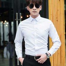 春秋白衬衫男长袖韩版修身