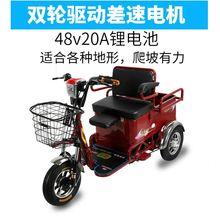 电动三kr车接送孩子cp用新式(小)型休闲老年老的电瓶三轮车拉货