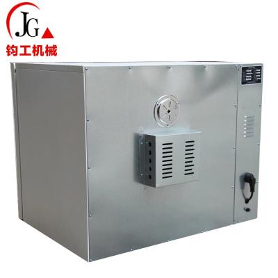 商用低kr五谷杂粮烘cp麻恒温烘焙机三七中药材烘箱干燥机