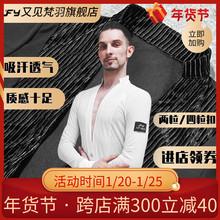 YJFkr 拉丁男士cp袖舞蹈练习服摩登舞国标舞上衣BY349