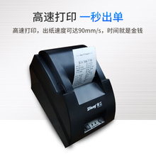 资江外kr打印机自动cp型美团饿了么订单58mm热敏出单机打单机家用蓝牙收银(小)票