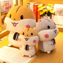 可爱仓kr毛绒玩具抱dp(小)号布娃娃玩偶女孩睡觉宝宝鼠年吉祥物