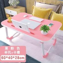 书桌子kr通宝宝放在zy的简易可折叠写字(小)学生可爱床用(小)孩子
