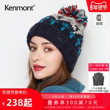 卡蒙日kr甜美加绒棉va耳针织帽女秋冬季可爱毛球保暖毛线帽