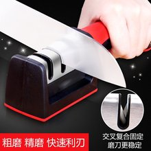 磨刀石kr用磨菜刀厨va工具磨刀神器快速开刃磨刀棒定角