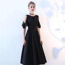 晚礼服kr新式202ts长式黑色显瘦派对礼服聚会宴会主持的礼服女