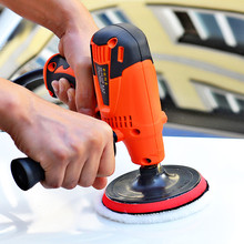 汽车抛kr机打蜡机打we功率可调速去划痕修复车漆保养地板工具
