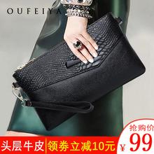 手拿包kr真皮202we潮流大容量手抓包斜挎包时尚软皮女士(小)手包