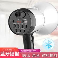 蓝牙手持kr话器超市收we音机可充电扬声器高音叫卖宣传(小)喇叭