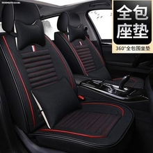 艺芙蓉汽kr1坐垫全包ey秋冬新式座垫布艺坐套四季通用座套