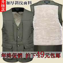 中老年加绒kr2暖棉背心st毛加厚马甲多口袋坎肩爸爸中年马夹