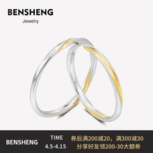 BENkrHENG本st乌斯纯银结婚情侣式对戒指男女简约(小)众设计七夕