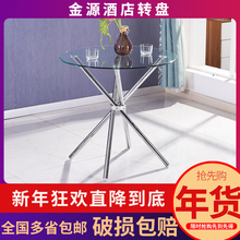 钢化玻kr餐桌(小)圆桌st家用洽谈桌办公室咖啡台阳台休闲接待桌