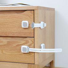 日本儿kr防护婴幼儿st扣防护冰箱锁柜门锁抽屉锁