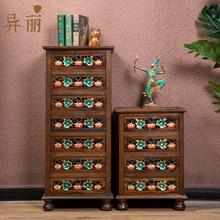 泰国实kr卧室四五斗qu橱东南亚风格客厅彩绘储物抽屉收纳柜子