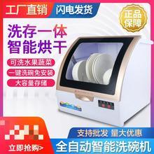集成水kr一体全自动qu6套 13套嵌入式(小)型商用厨房