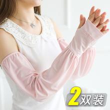 夏季冰kr防晒袖套女sd潮套袖紫外线手套男宽松款冰护臂手臂袖子