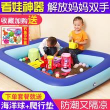 决明子kr具沙池套装sd童沙滩玩具充气沙池挖沙子宝宝家用围栏