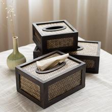 创意实kr客厅纸巾盒sd竹编抽纸盒复古纸抽盒藤编木质