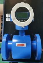 电磁水表电kr2流量计污sd85通讯Hart协议防腐仪表IP68