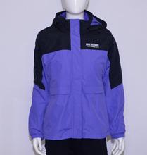 鸿星尔克正品户外运动kr7冲锋衣特sd防风保暖休闲两件套上衣