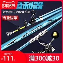 冠路超kr超硬长节专ds用巨物锚杆全套套装远投竿海竿抛竿