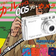 【仿制kr章】CCDic老数码胶片感