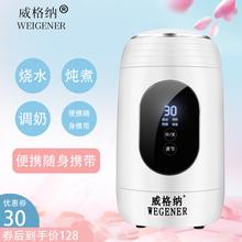 养生壶krini多功ic全自动便携式电烧水壶煎药花茶养生壶一的用