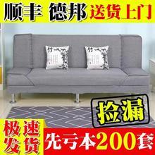 折叠布艺沙发(小)kr型双的简易ic两用出租房懒的北欧现代简约