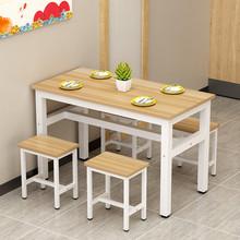 组合(小)kr早餐店饭店ic济型餐饮面馆餐厅长方形快餐