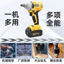 超泉湘kr80032ic子工/木工汽修电动风炮