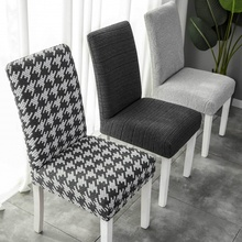 【加厚kr加绒椅子套ic约椅弹力连体通用餐椅套酒店餐桌罩凳子
