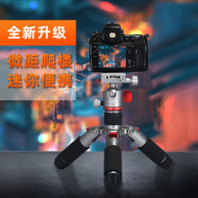 佳鑫悦kr距三脚架单ic桌面三脚架相机投影仪支架