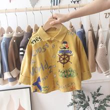 1男童时尚衬衫3(小)童夏季202kr12新款童oj婴儿宝宝长袖衬衣潮