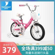 途锐达kr主式3-1qr孩宝宝141618寸童车脚踏单车礼物