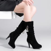 202kr新式骑士靴qr秋冬季中筒靴细跟长靴子高跟女靴女鞋马丁靴