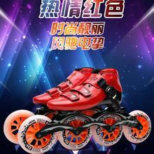 高档正krZICO碳st业竞速鞋CT轮滑鞋成的溜冰鞋宝宝大饼