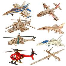 包邮木kr3D立体拼zj  宝宝手工拼装战斗飞机轰炸机直升机模型