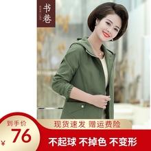 中老年ks装40岁5zc质时尚夹克上衣中年妈妈装秋季长袖连帽外套