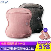 日本AksEX颈椎按zc颈部腰部肩背部腰椎全身 家用多功能头