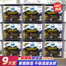 室内干ks剂活性炭防dq衣柜除湿袋吸潮吸湿盒除湿剂家用
