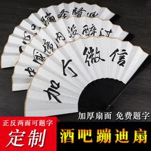 酒吧蹦ks抖音网红男we字绢布折扇定制古风diy中国风装备